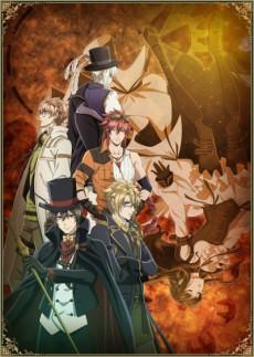 Code:Realize - Sousei no Himegimi OVA