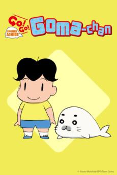Shounen Ashibe GO! GO! Goma-chan 2