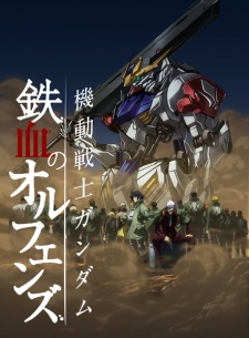 Mobile Suit Gundam: Iron-Blooded Orphans 2nd Season