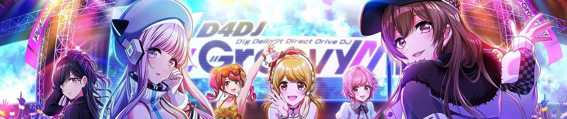 D4DJ: First Mix