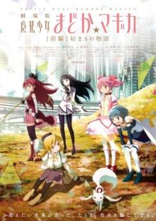 Mahou Shoujo Madoka☆Magica Movie 1: Hajimari no Monogatari