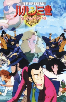 Lupin III: The Hemingway Paper Mystery