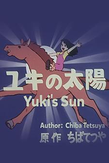 Yuki no Taiyou Pilot