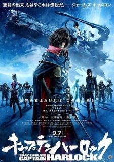 Uchuu Kaizoku Captain Harlock (Movie)