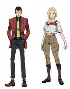 Lupin III: Princess of the Breeze - Kakusareta Kuuchuu Toshi