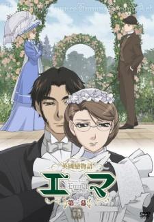 Eikoku Koi Monogatari Emma: Molders Hen