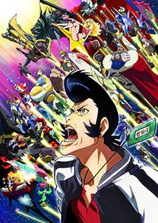 SPACE☆DANDY 2