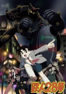 Tetsujin 28-go (2004)