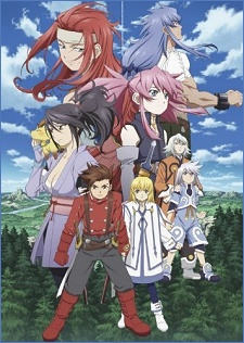 Tales of Symphonia The Animation: Tethe'alla-hen