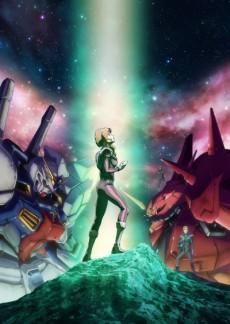 Kidou Senshi Gundam: Twilight Axis