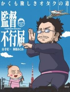 Kantoku Fuyuki Todoki