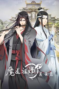 Mo Dao Zu Shi 2