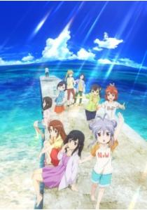Non Non Biyori: Vacation