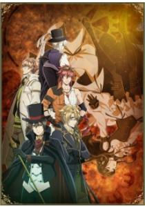 Code:Realize - Sousei no Himegimi OVA