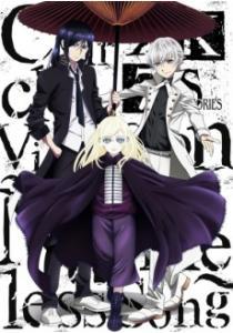 K SEVEN STORIES: Circle Vision ~Nameless Song~