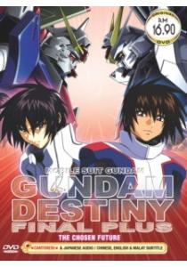 Kidou Senshi Gundam SEED Destiny Final Plus: Eraba Reta Mirai