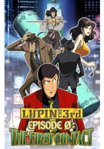 Lupin III: Episode 0 \'First Contact\'