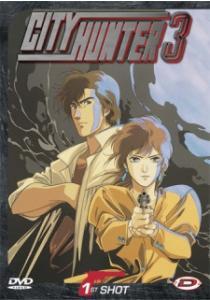 City Hunter 3