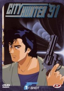 City Hunter \'91