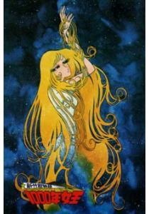 1000 Nen Joou: Queen Millennia