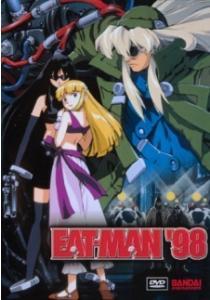 Eat-Man \'98