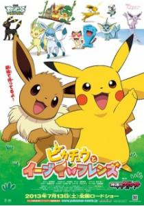 Pokemon: Pikachu to Eevee Friends