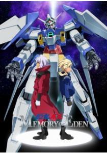Kidou Senshi Gundam AGE: Memory of Eden