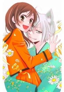 Kamisama Hajimemashita OVA