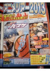 NARUTO: SHIPPUUDEN -  Jump Super Anime Tour 2013 Special