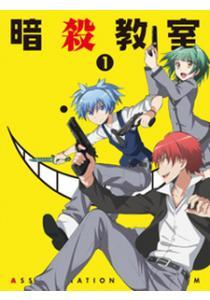 Ansatsu Kyoushitsu (TV): episode:0 Deai no Jikan