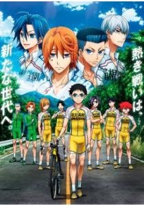 Yowamushi Pedal: New Generation