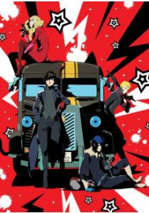 PERSONA5 THE ANIMATION: THE DAY BREAKERS