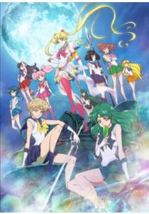Bishoujo Senshi Sailor Moon: Crystal - Death Busters-hen