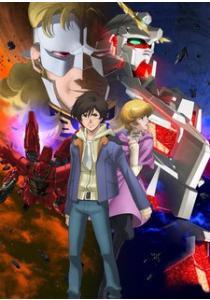 Kidou Senshi Gundam RE: 0096