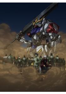 Kidou Senshi Gundam: Tekketsu no Orphans 2