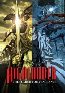 Highlander: Vengeance
