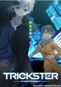 "TRICKSTER: Edogawa Rampo \""Shounen Tantei-dan\"" yori"
