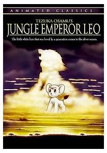 Jungle Taitei: The Movie