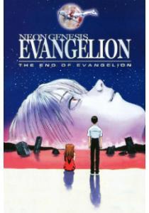 Shin Seiki Evangelion Gekijouban: The End of Evangelion