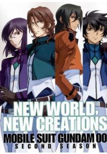 Kidou Senshi Gundam 00 2nd Season