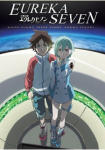 Koukyou Shihen Eureka Seven: Pocket ga Niji de Ippai