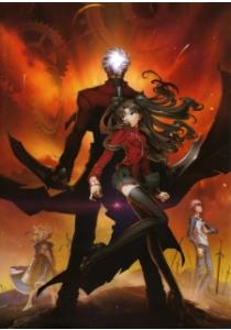 Fate/stay night: Unlimited Blade Works (Movie)