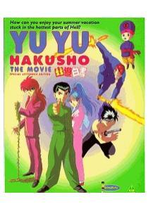 Yu Yu Hakusho: The Golden Seal