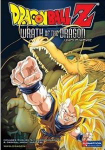 Dragon Ball Z Movie 13: Ryuuken Bakuhatsu!! Goku ga Yaraneba Dare ga Yaru
