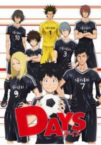 Days OVA