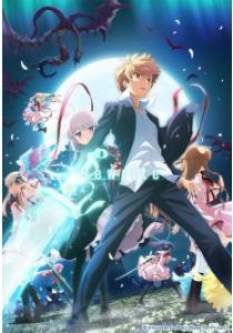 Rewrite / 2nd Season Moon-Hen/Terra-Hen
