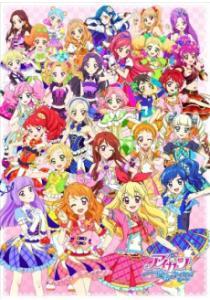 Aikatsu! Nerawareta Mahou no Aikatsu! Card
