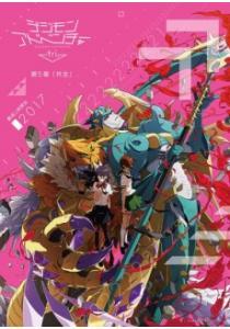 Digimon Adventure tri. 5: Kyousei