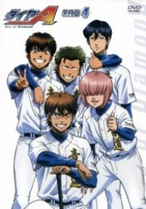 Diamond no Ace Second Season OVA