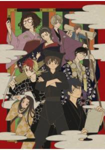 Kabukibu!: Oogiri - Chiyokoreito Kassen